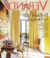Veranda Design Lonay Par Veranda Magazine February 2015