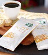 Veranda Magazine Holidays Par Starbucks Veranda Blend Aroma