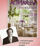 Veranda magazine clinton smith par appartement avec veranda