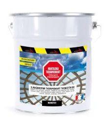Fabricant Veranda Aubagne Par Veranda Prix Usine